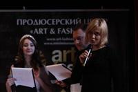 «Мини Мисс Тула-2013» - Тихонова Катя!, Фото: 140