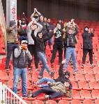 """Матч """"Арсенал""""-""""Терек"""", Фото: 52"""