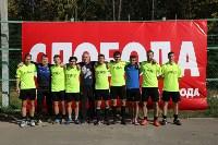 Финал и матч за третье место. Кубок Слободы по мини-футболу-2015, Фото: 113