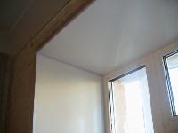 Выбираем окна с шумоизоляцией, Фото: 2