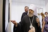 Открытие выставки «Святая Гора Афон и Монастыри России», Фото: 20
