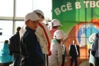 XIII областной спортивный праздник детей-инвалидов., Фото: 114