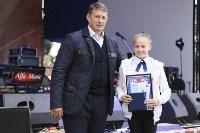 Вручение наград школьникам, 2015, Фото: 20