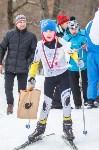 «Яснополянская лыжня - 2016», Фото: 26