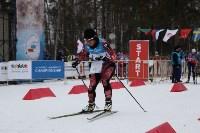 I-й чемпионат мира по спортивному ориентированию на лыжах среди студентов., Фото: 11