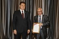 Объявление Благодарности Правительства Российской Федерации Александру Снопку, Фото: 59