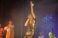 Мисс Студенчество-2013, Фото: 93