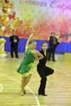 Танцевальный турнир «Осенняя сказка», Фото: 68