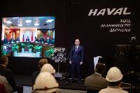 Старт строительства завода двигателей HAVAL, Фото: 8