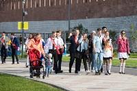 Закрытие Дней МГИМО в Тульской области, Фото: 89