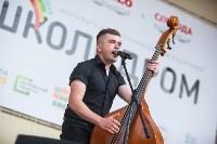 «Школодром-2018». Было круто!, Фото: 808