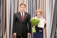 Губернатор поздравил тульских педагогов с Днем учителя, Фото: 16