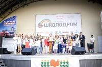 «Школодром-2018». Было круто!, Фото: 461