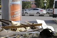 В Туле сносят торговые палатки возле Городского концертного зала, Фото: 10