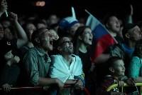 Матч Россия – Хорватия на большом экране в кремле, Фото: 100