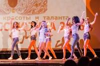 Краса России Тула 2016, Фото: 98