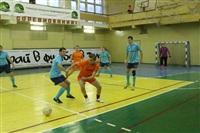 Чемпионат Тулы по мини-футболу. 9-10 ноября, Фото: 6