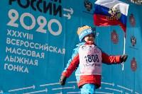 Лыжня России-2020, Фото: 38