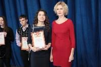 Тульским студентам вручили именные стипендии, Фото: 15