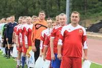 Футбольный матч в День города, Фото: 48