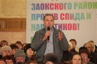 Встреча Губернатора с жителями МО Страховское, Фото: 74