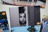 """Тула Молодая"" - 2015, Фото: 39"