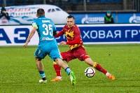 «Зенит» Санкт-Петербург - «Арсенал» Тула - 1:0, Фото: 172