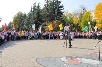 Кросс Нации-2015 в Новомосковске, Фото: 7