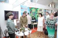 IV Тульский туристический форум «От идеи до маршрута», Фото: 3