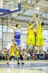 Баскетбол. 30.06.2015 БК Арсенал - сб.Армении, Фото: 64