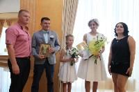 День семьи, любви и верности во Дворце бракосочетания. 8 июля 2015, Фото: 32