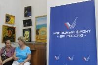 Выставка Владимира Тарунтаева, Фото: 16