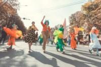 Театральное шествие в День города-2014, Фото: 66