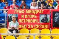 Арсенал-Локомотив 2:0, Фото: 70