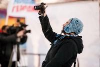 Физкультминутка на площади Ленина. 27.12.2014, Фото: 56