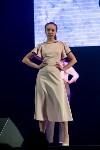 Мисс Тула - 2020, Фото: 162