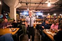 Путеводитель по ресторанам, Фото: 32