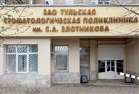 Стоматологический центр, ЗАО Стоматолог, Фото: 8