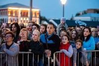 Закрытие Дней МГИМО в Тульской области, Фото: 249