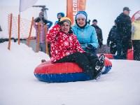 Зимние развлечения в Некрасово, Фото: 76