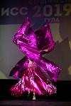 Кастинг на конкурс Мисс Студенчество, Фото: 46