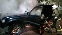 "Пожар в Заречье - ""Тойота Лэнд Крузер"". 18.03.2015, Фото: 2"
