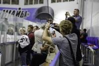 Легенды хоккея провели мастер-класс в Туле, Фото: 39