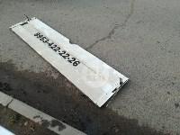 В Туле на машину упал гигантский электрический магнит, Фото: 5