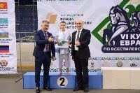 Международный турнир по каратэ EurAsia Cup, Фото: 11