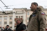 Открытие мемориальной доски Аркадию Шипунову, 9.12.2015, Фото: 36