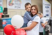 Школодром-2017, Фото: 111