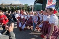 День города в Богородицке-2017, Фото: 86