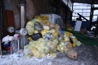 В Туле сжигают медицинские отходы класса Б, Фото: 17