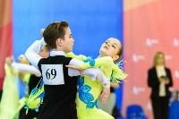 I-й Международный турнир по танцевальному спорту «Кубок губернатора ТО», Фото: 99